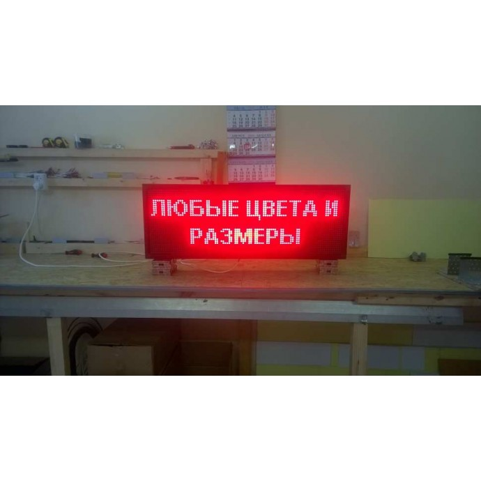 Светодиодная строка красного цвета 96x32