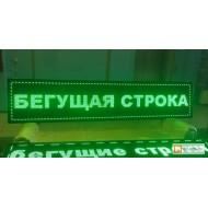 Светодиодная строка зеленого цвета 128x32