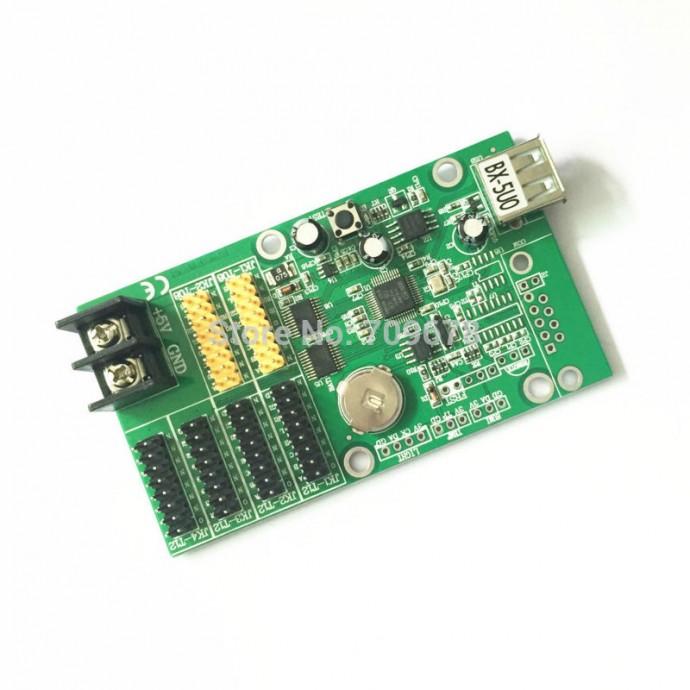 Контроллер BX-5U0 (Usb)