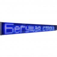 Светодиодная строка синего цвета 160x16