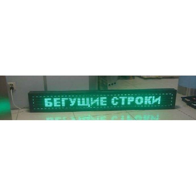 Светодиодная строка зеленого цвета 160x16
