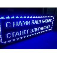 Светодиодная строка синего цвета 128x32