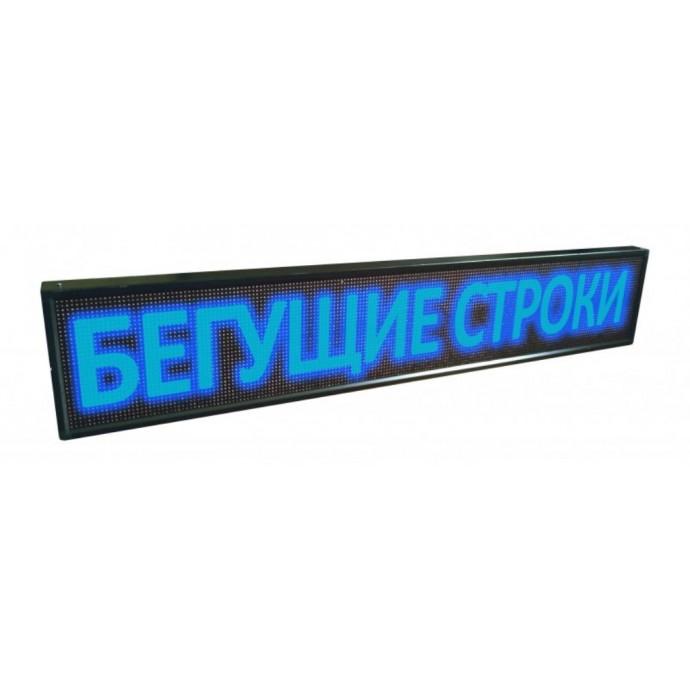 Светодиодная строка синего цвета 192x32